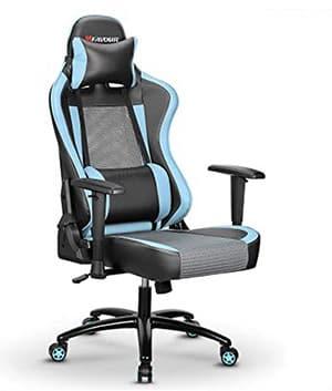 chaise gamer mFavou